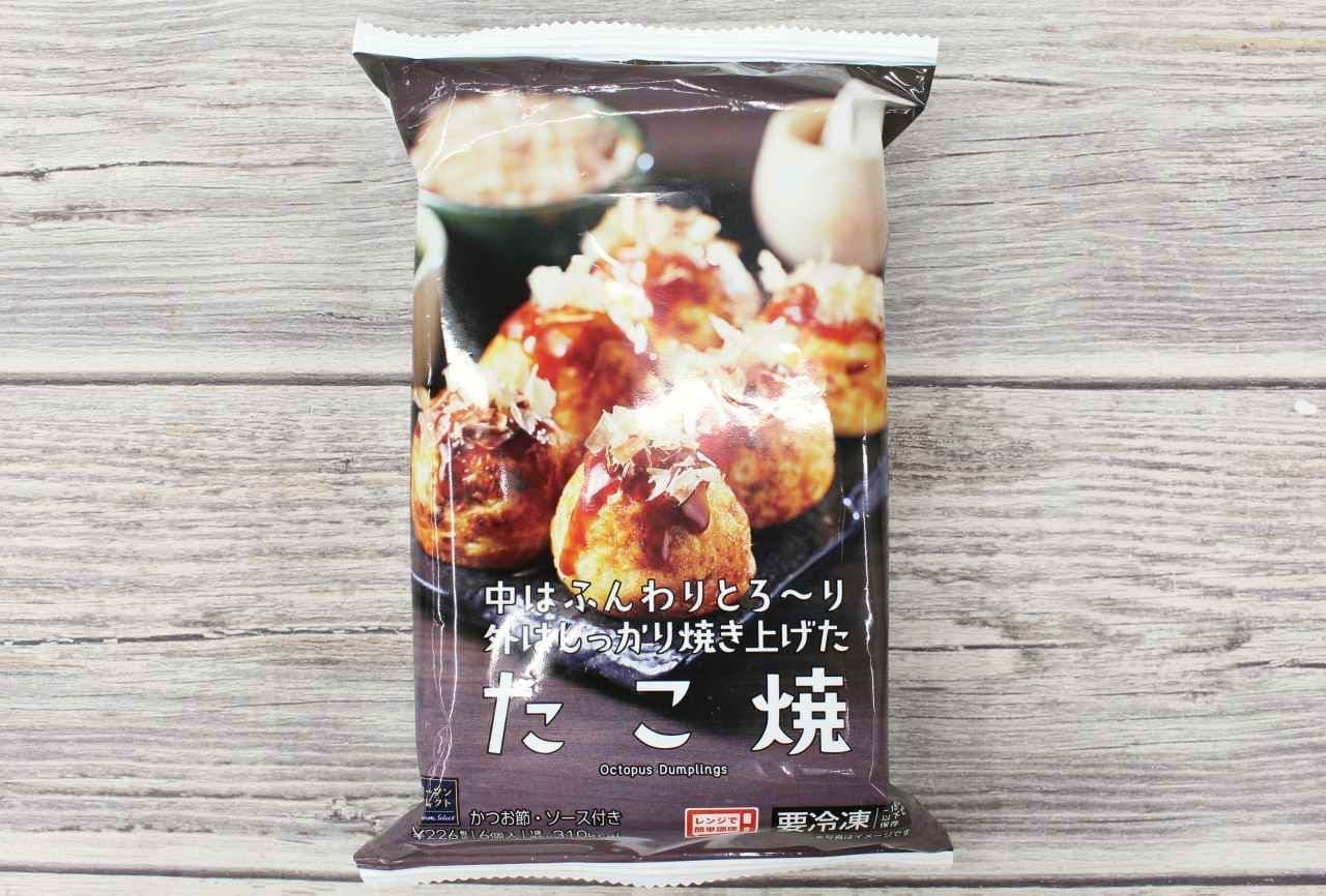 コンビニ3社の冷凍たこ焼を食べ比べ