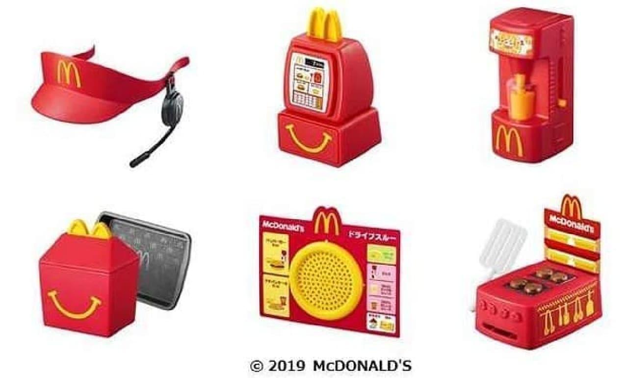 マクドナルドハッピーセット「マックアドベンチャー なりきりマクドナルド」
