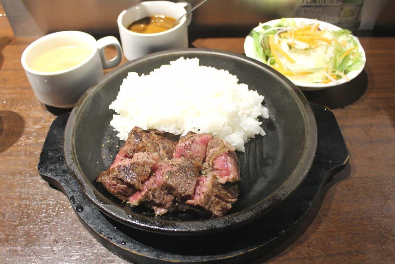 いきなり!ステーキ「ステーキカレー」