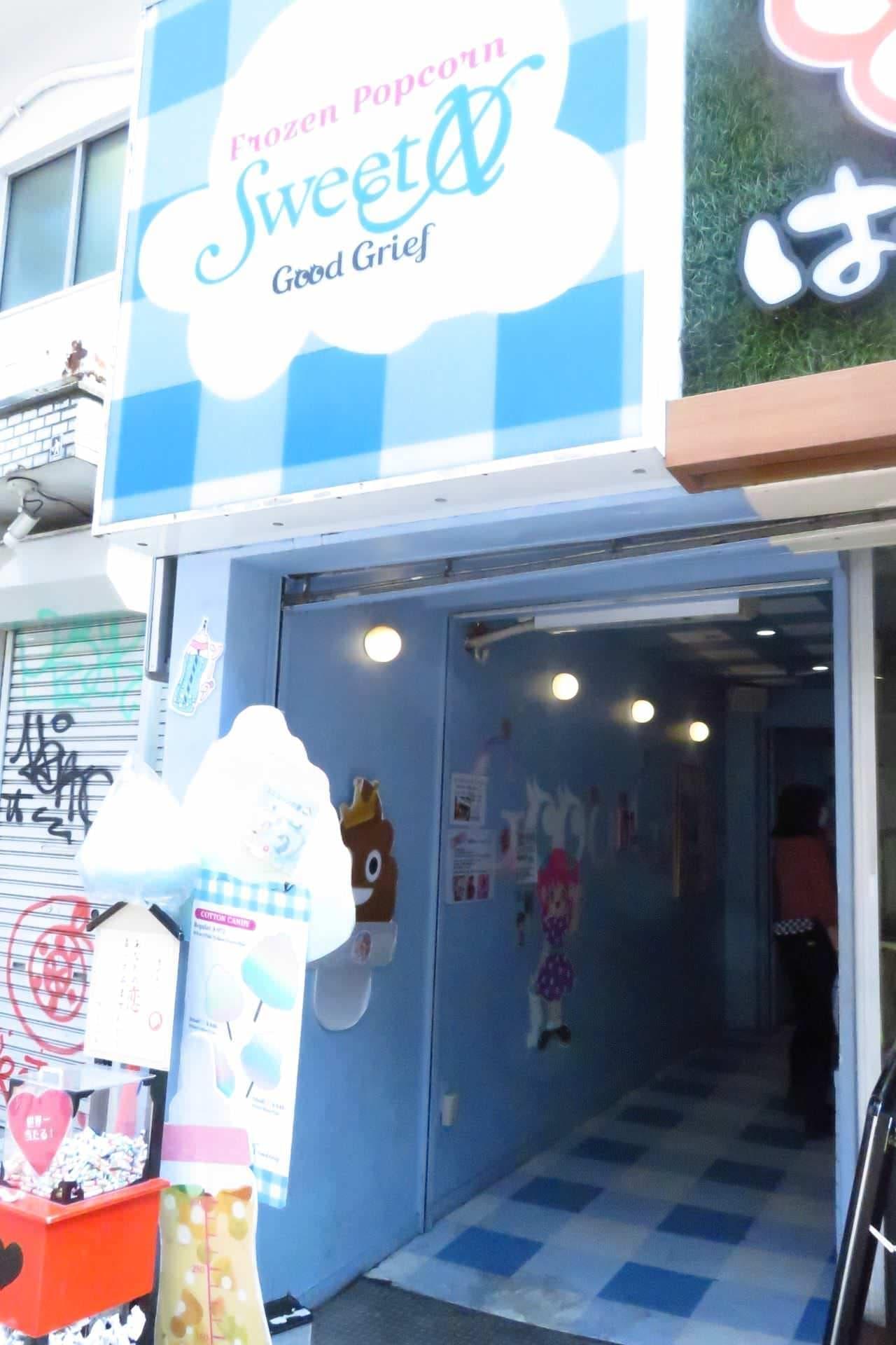 原宿「SweetXO Good Grief(スウィートエックスオー グッドグリーフ)」