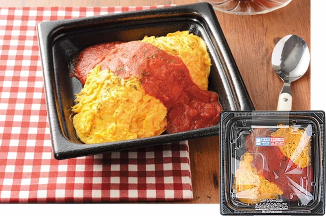 ローソン「トマトソースのふんわりオムライス」