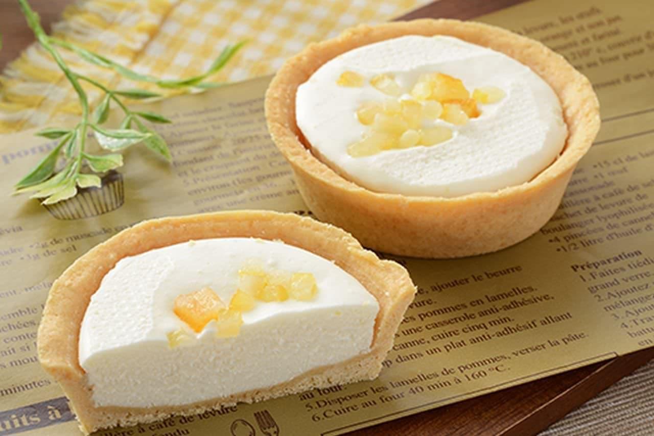 ローソン「北海道産クリームチーズのタルト」