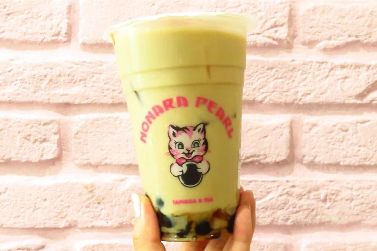 ノナラパール「台湾焙煎烏龍ミルクティー」
