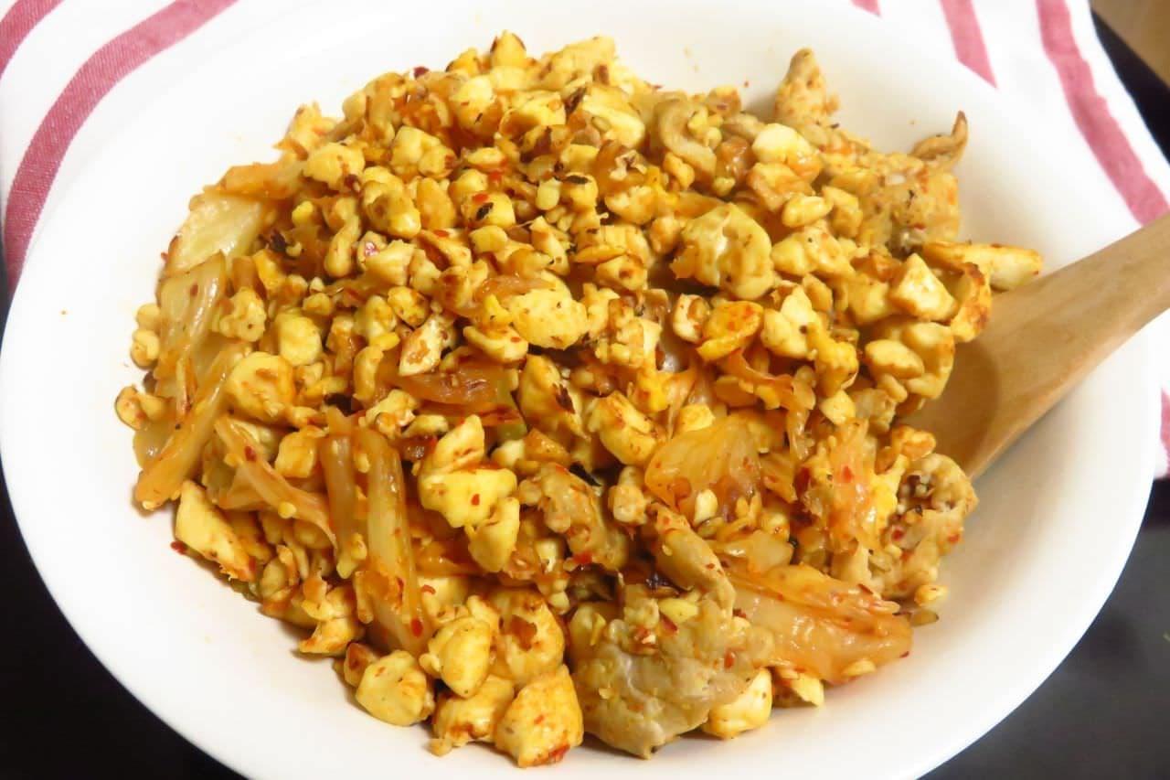 豆腐で作る「豆腐チャーハン」