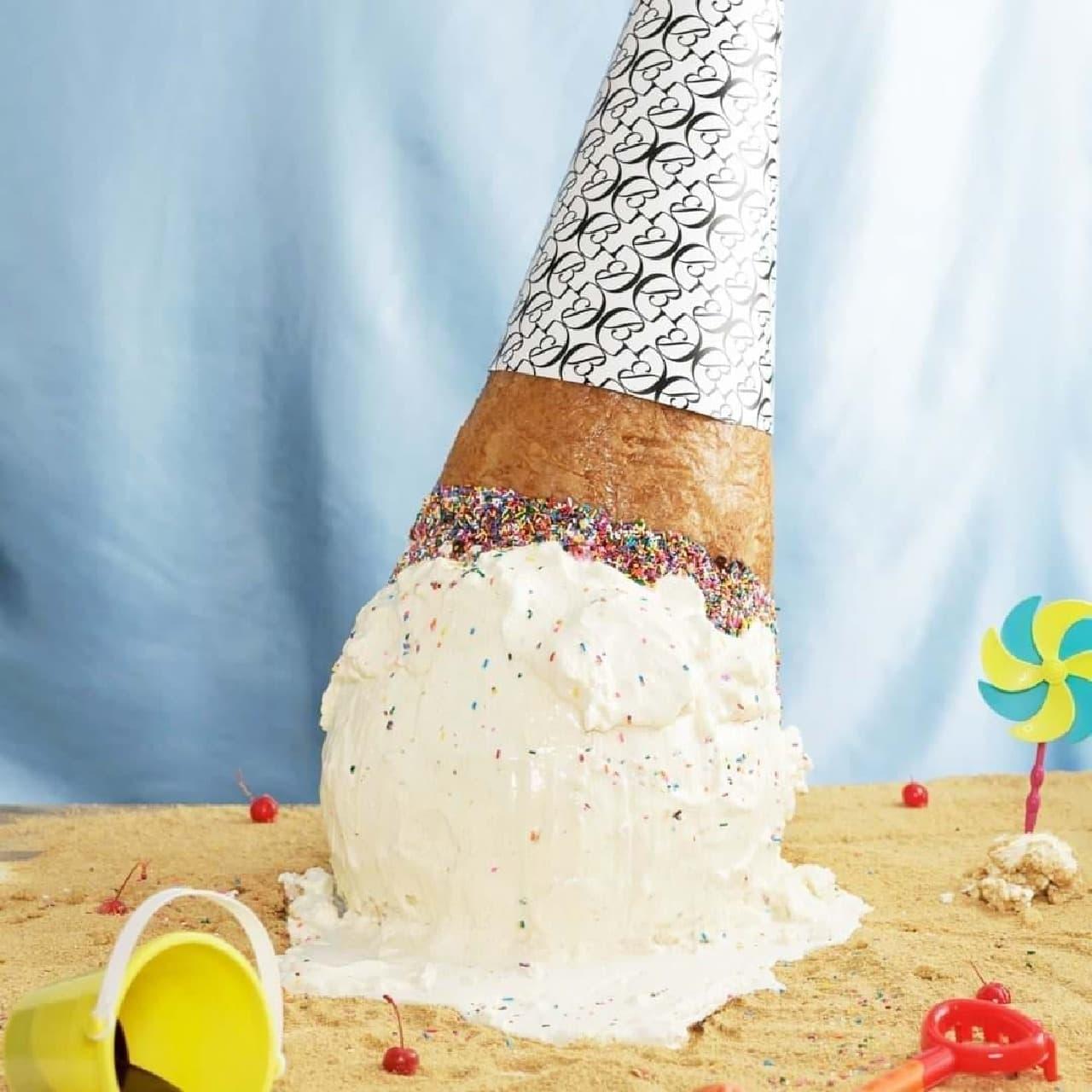 重さ11キロのアイスクリームデザート「しまった、アイス落としちゃった」