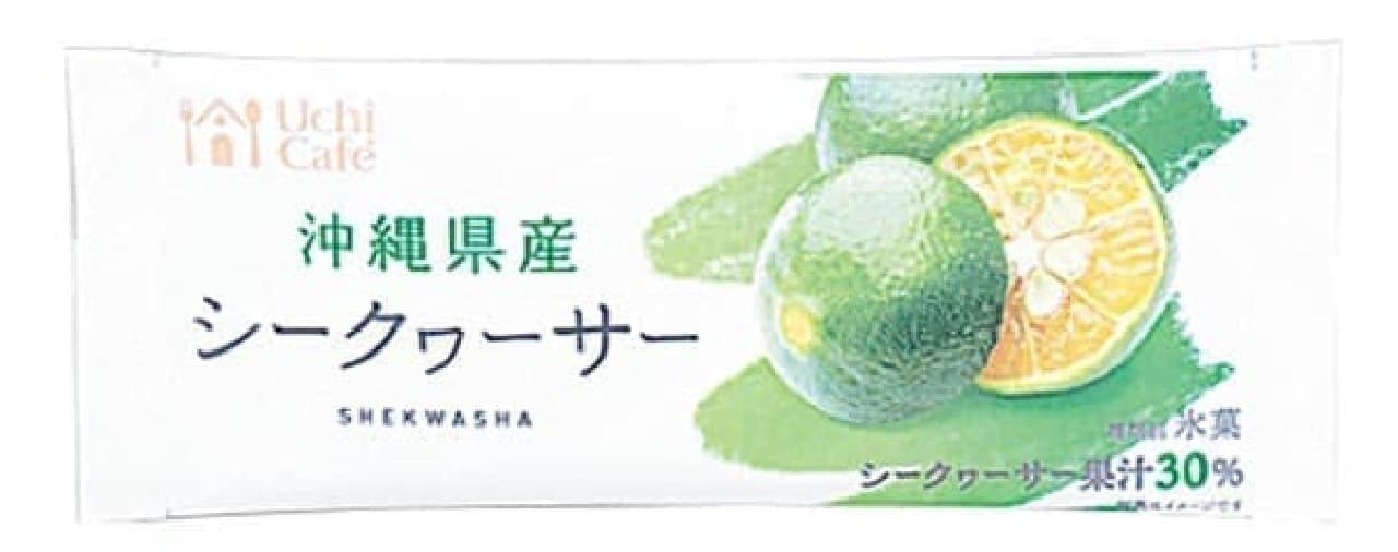 ローソン「ウチカフェ 日本のフルーツ シークヮーサー 80ml」