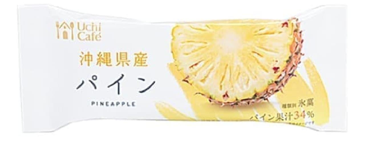 ローソン「ウチカフェ 日本のフルーツ パイン 80ml」