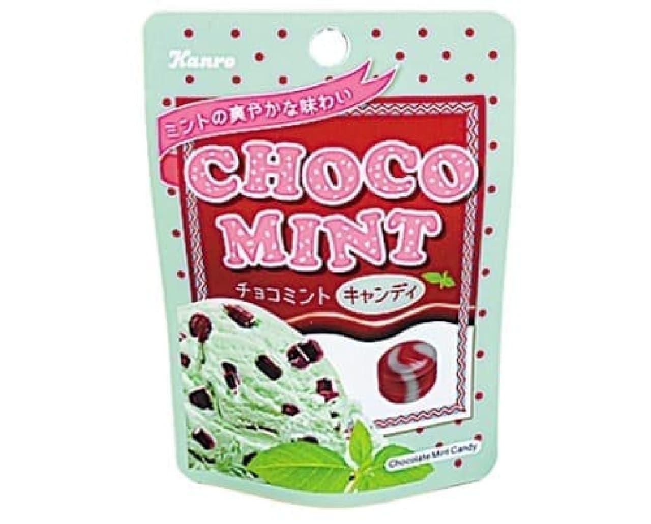 カンロ チョコミントキャンディ