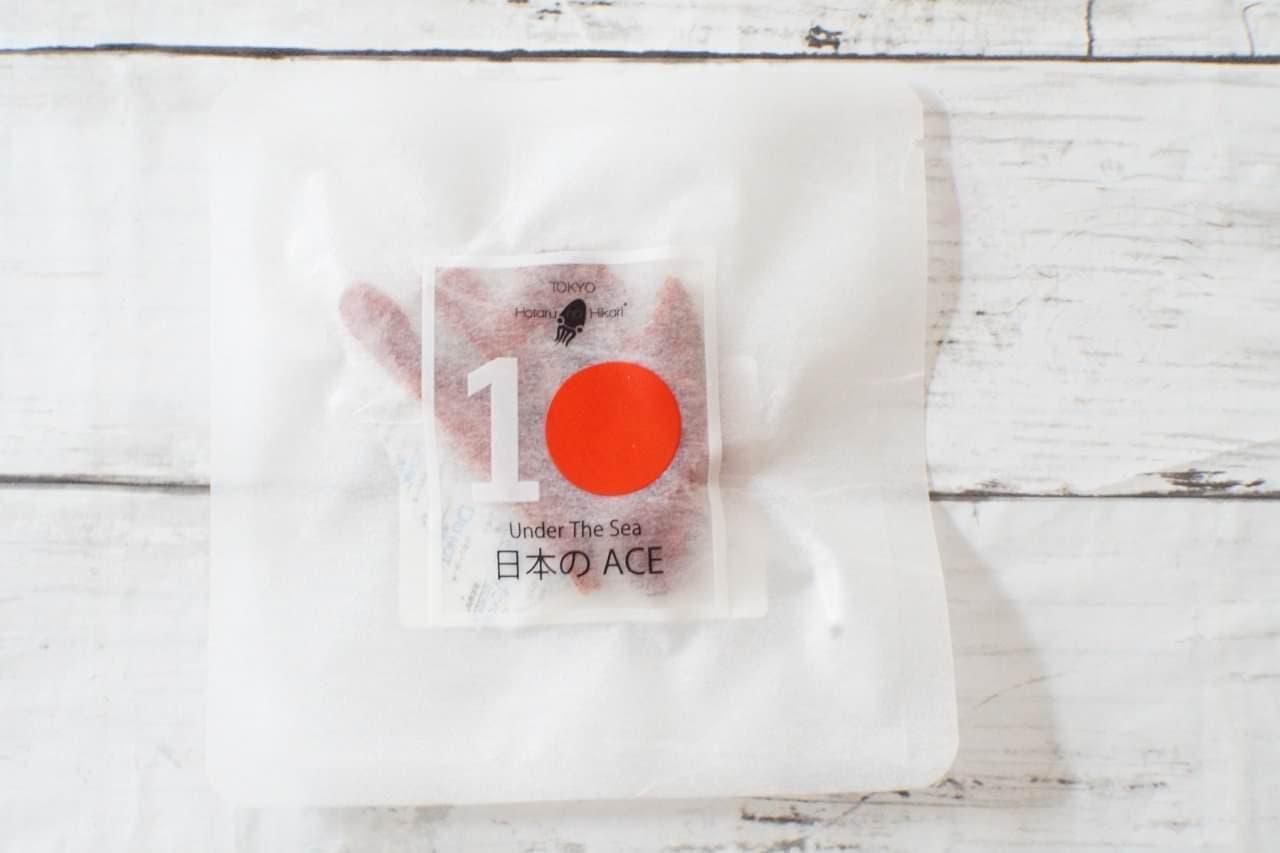 ホタルノヒカリ「No.10 日本のACE」