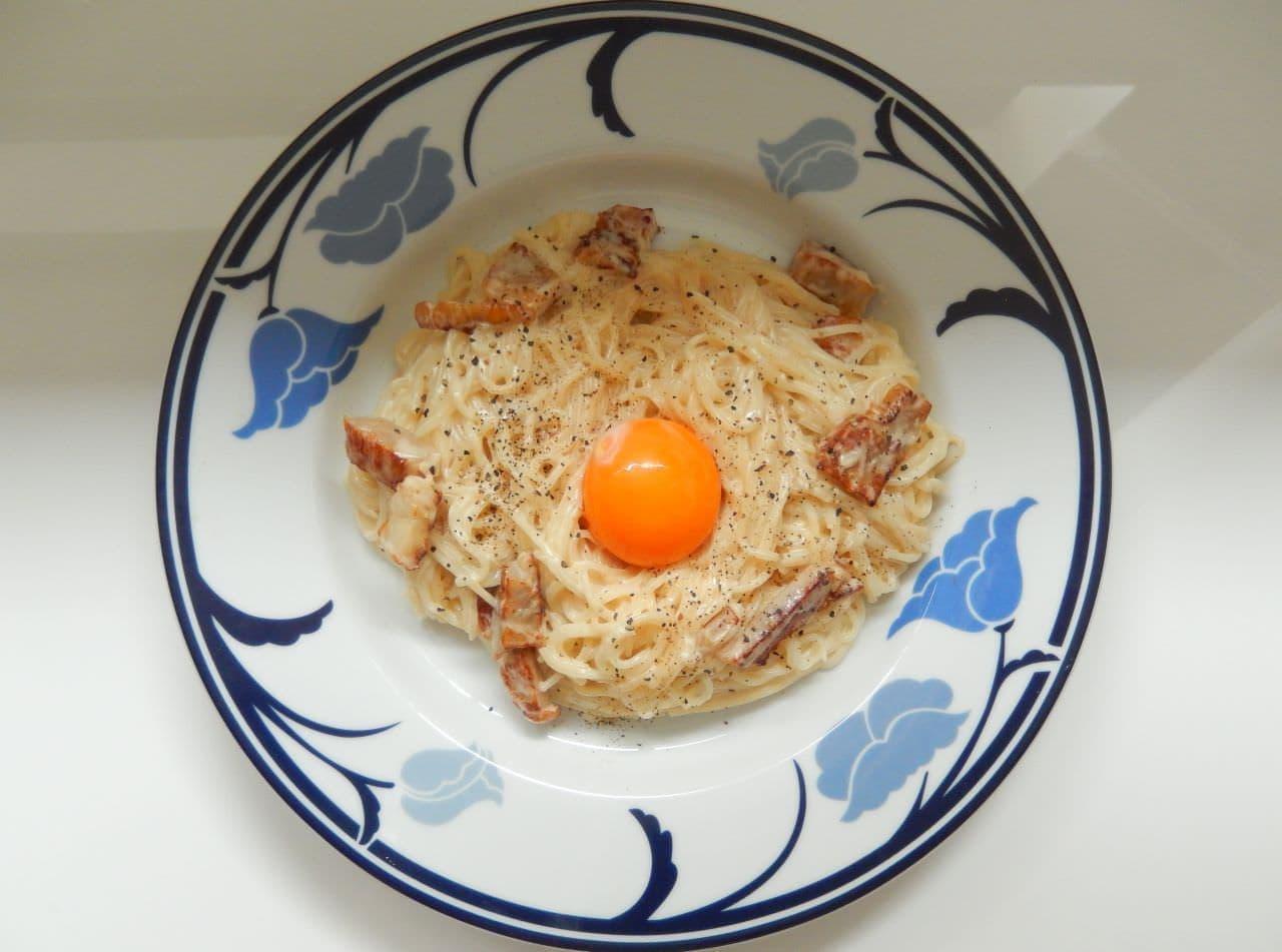 「そうめんカルボナーラ」の簡単レシピ