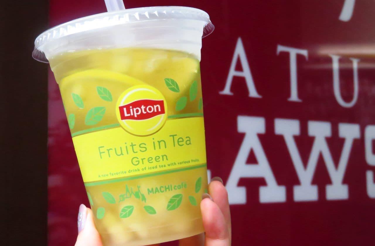 ローソン「MACHI cafe Lipton フルーツインティーグリーン」