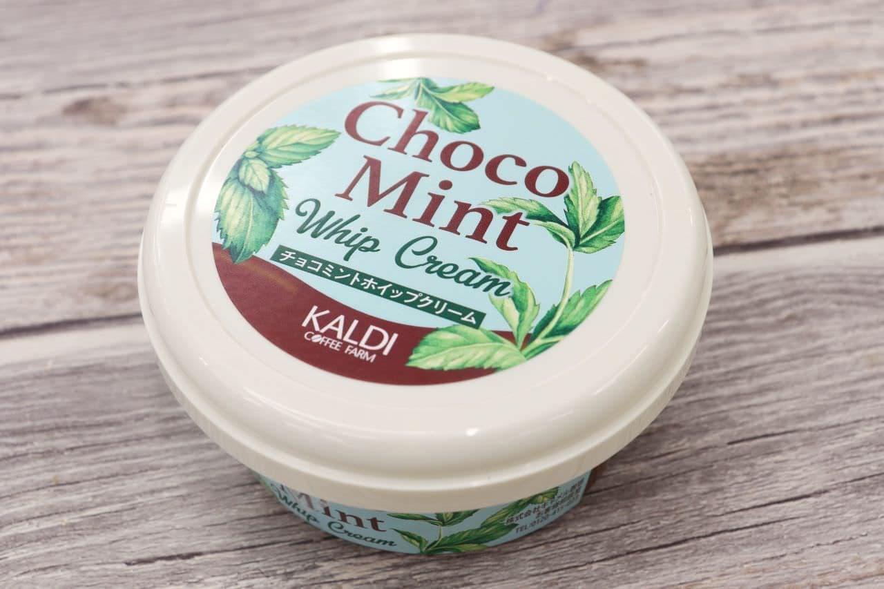 カルディ「チョコミントホイップクリーム」