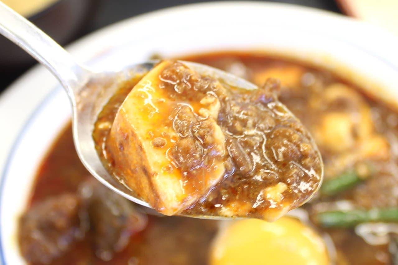 松屋「玉子で食べる四川風麻婆豆腐定食」