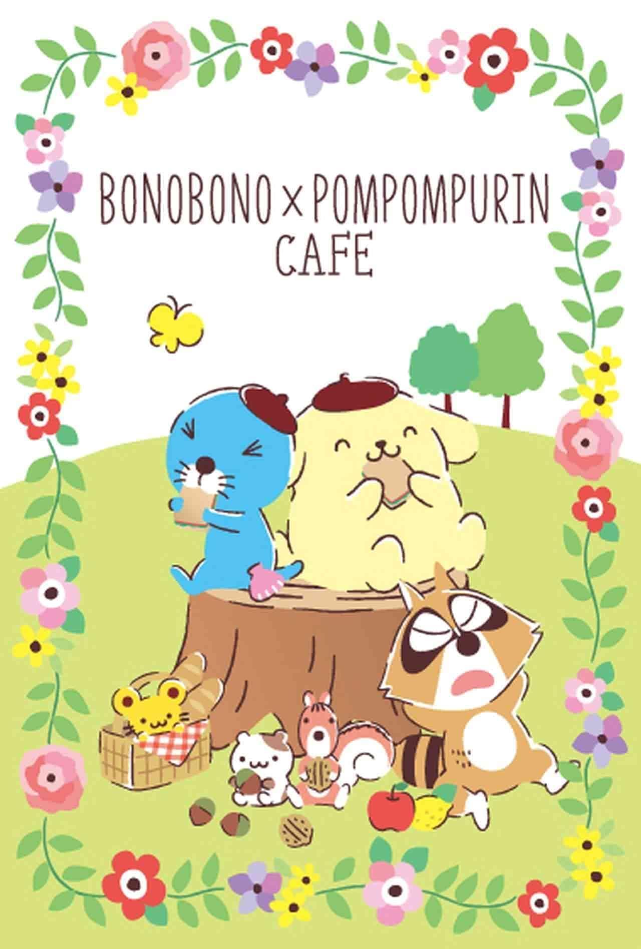 ぼのぼのとのコラボレーション「ポムポムプリンカフェ」