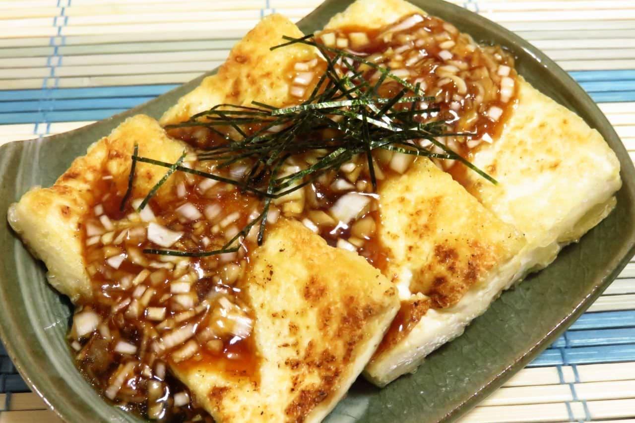 レシピ「豆腐ステーキ」