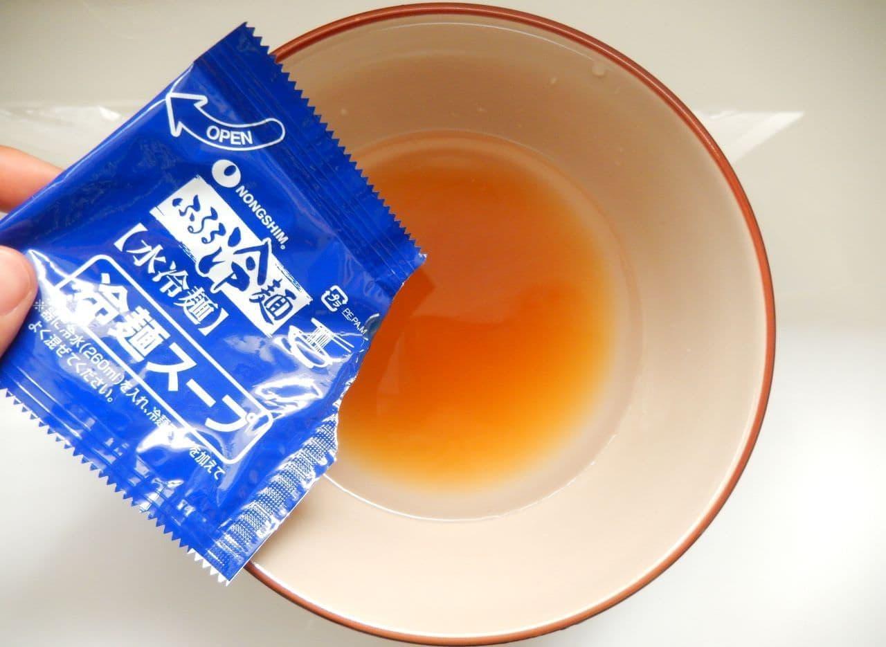 「辛ラーメン」のメーカーが販売する「ふるる冷麺」