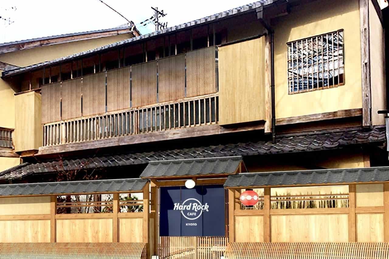 ハードロックカフェ京都