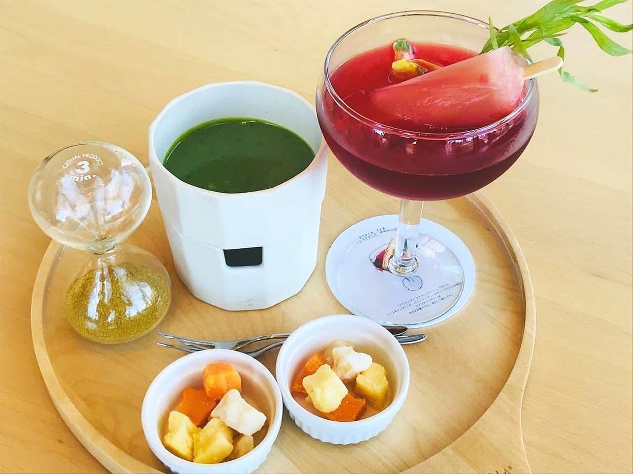 スターバックス リザーブ ロースタリー 東京「抹茶 ティー フォンデュ with 3種のチーズ」「ポップン ティー パイナップル パッション」