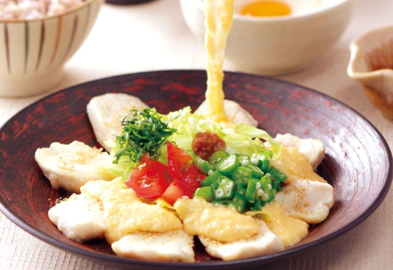 大戸屋「夏野菜とだしとろろの水晶鶏定食」