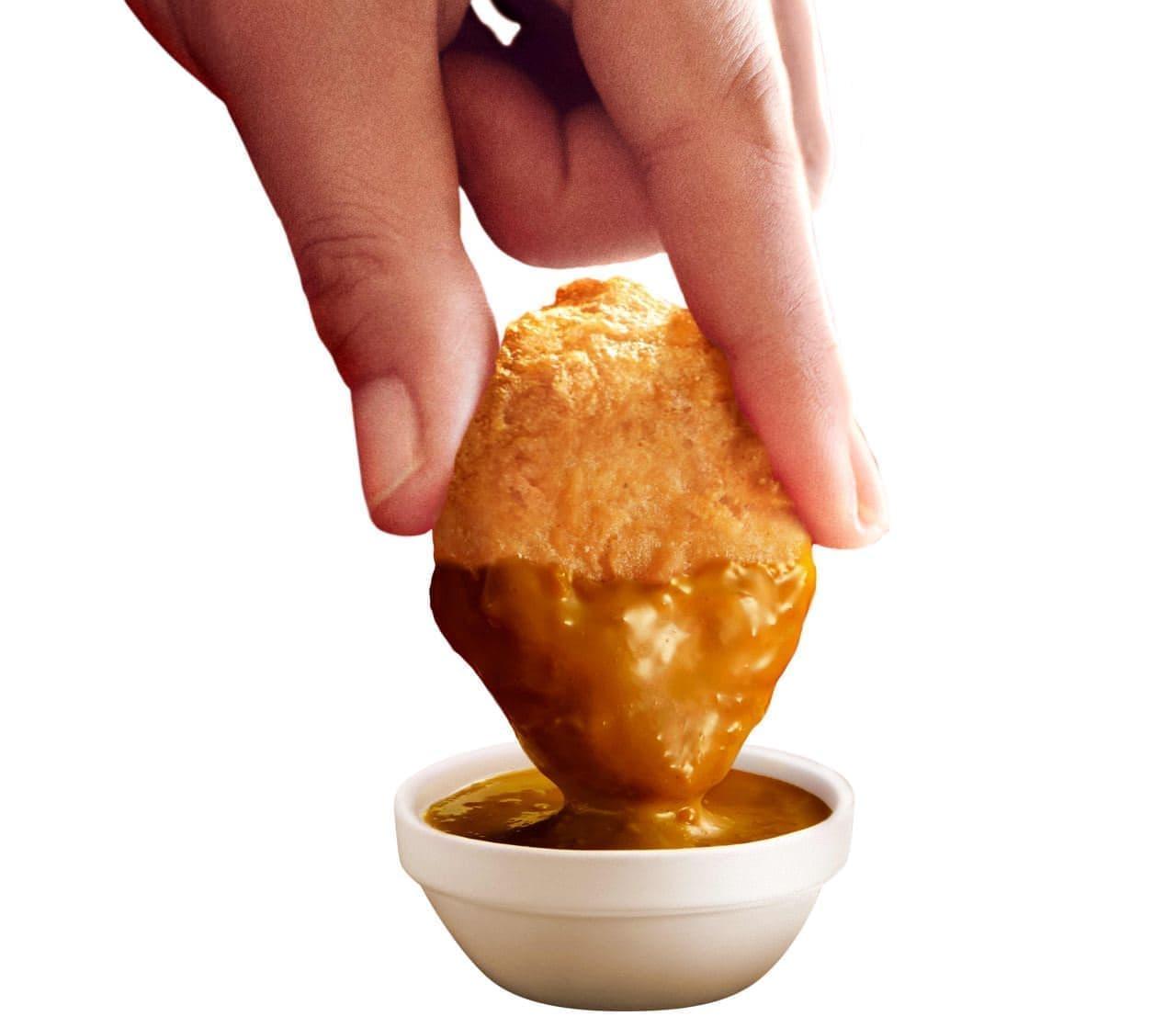 マクドナルド「チキンマックナゲット」のフルーツカレーソース