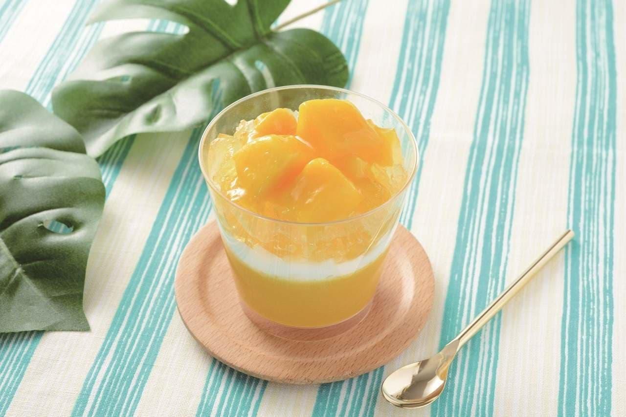 ローソンのUchi Cafe マンゴーとパッションフルーツのプリン
