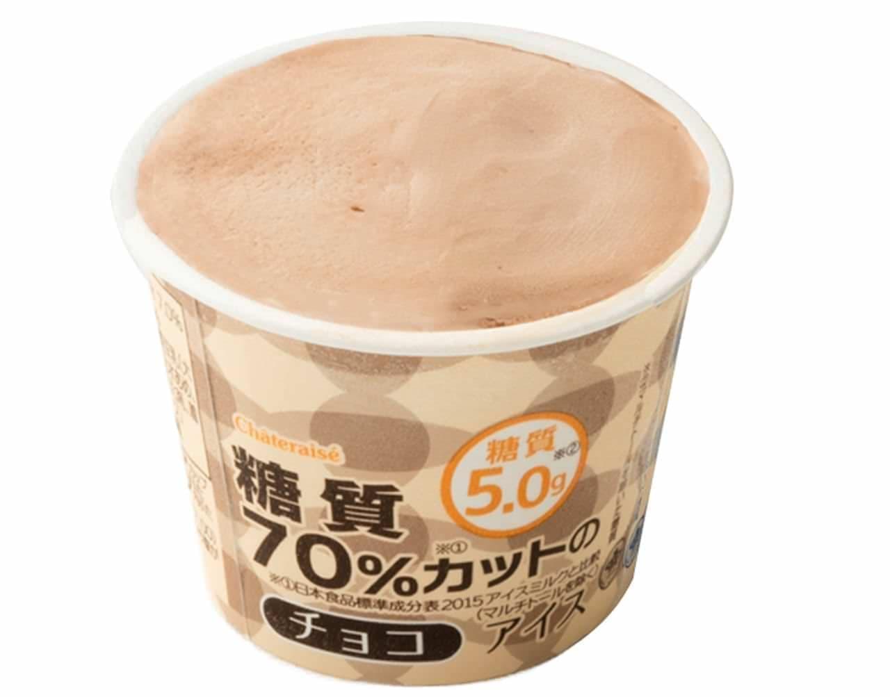 シャトレーゼ「糖質70%カットのアイス チョコ」