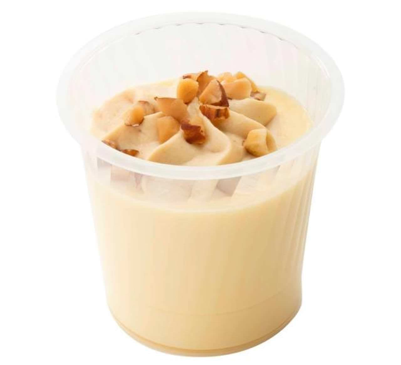 シャトレーゼ「糖質82%カットのプリン キャラメルナッツクリーム」
