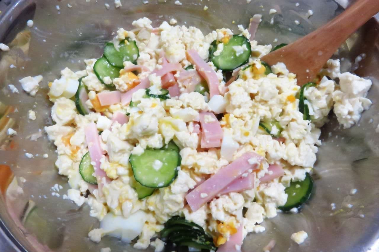 低糖質レシピ「豆腐のポテトサラダ風」