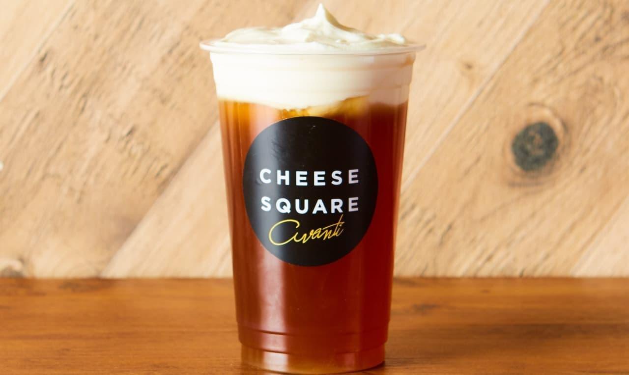チーズ専門店「CHEESE SQUARE AVANTI」が通ったチーズティー