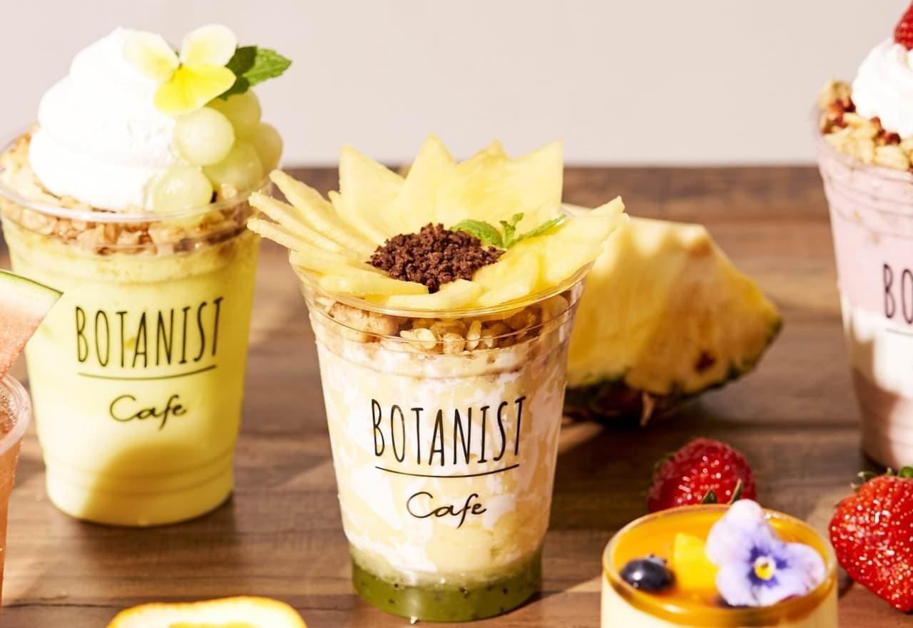 BOTANIST Tokyoの限定メニュー、本日(7月16日)提供開始