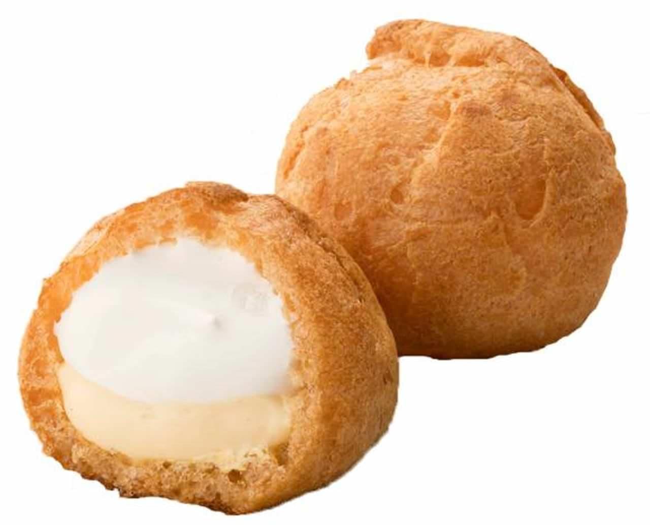 シャトレーゼ「糖質50%カットのダブルシュークリーム」