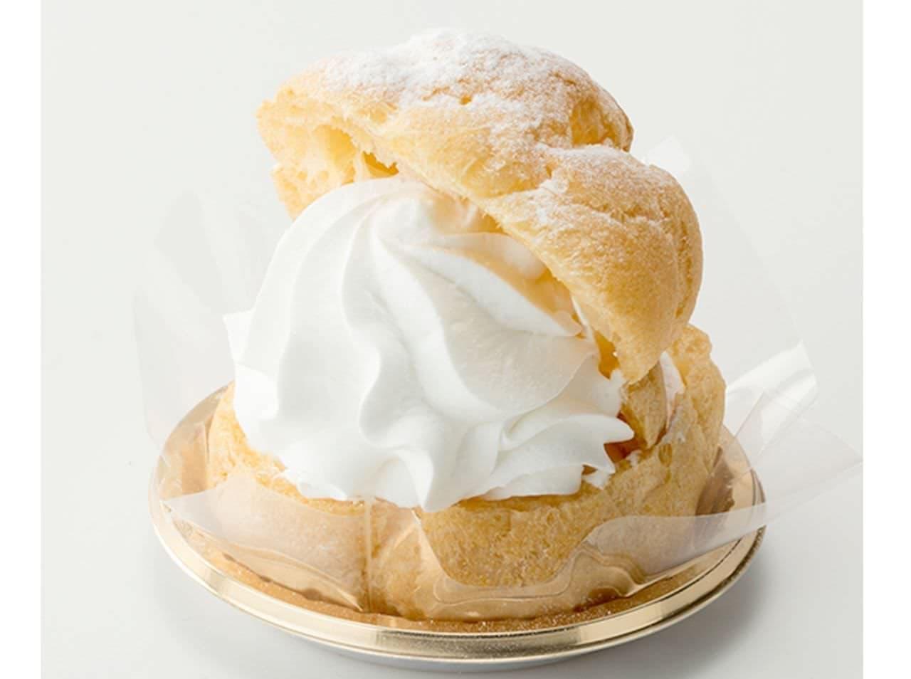シャトレーゼ「糖質50%カットデザートシュー ~スフレチーズケーキ入り~」