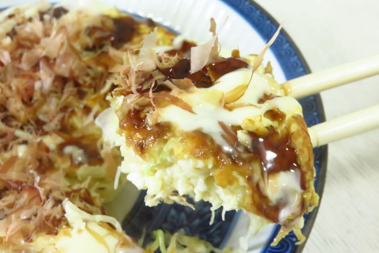 低糖質レシピ「豆腐のお好み焼き」