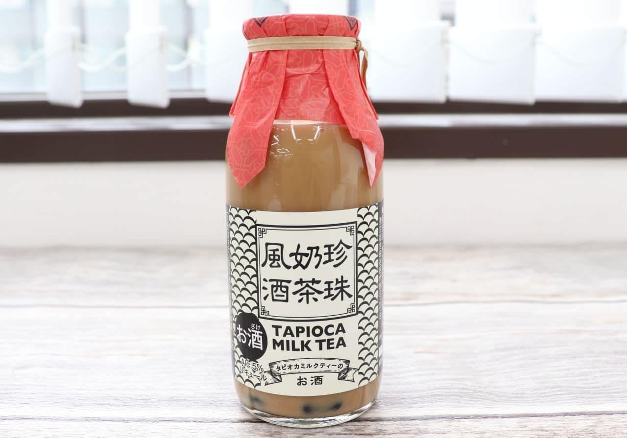 カルディ「タピオカミルクティーのお酒」