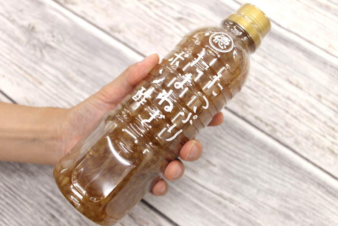 徳島産業「たっぷりたまねぎポン酢」