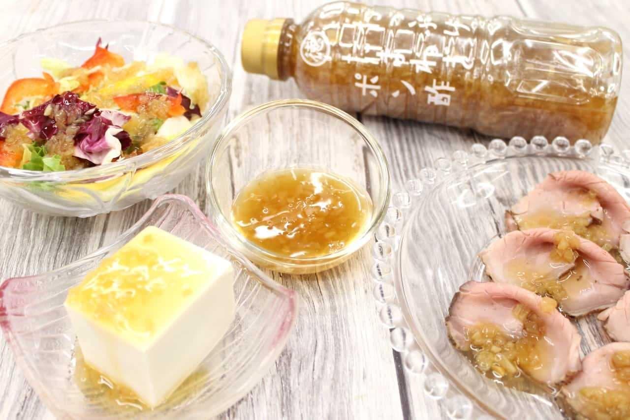 徳島産業「たまねぎたっぷりポン酢」