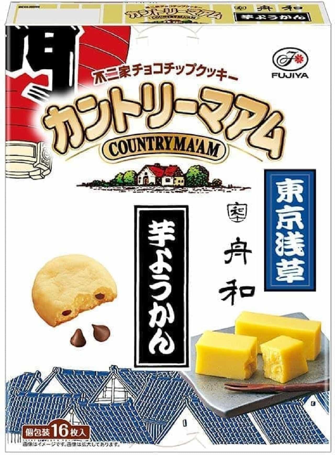 カントリーマアム「【東京土産】16枚カントリーマアム(舟和芋ようかん)」