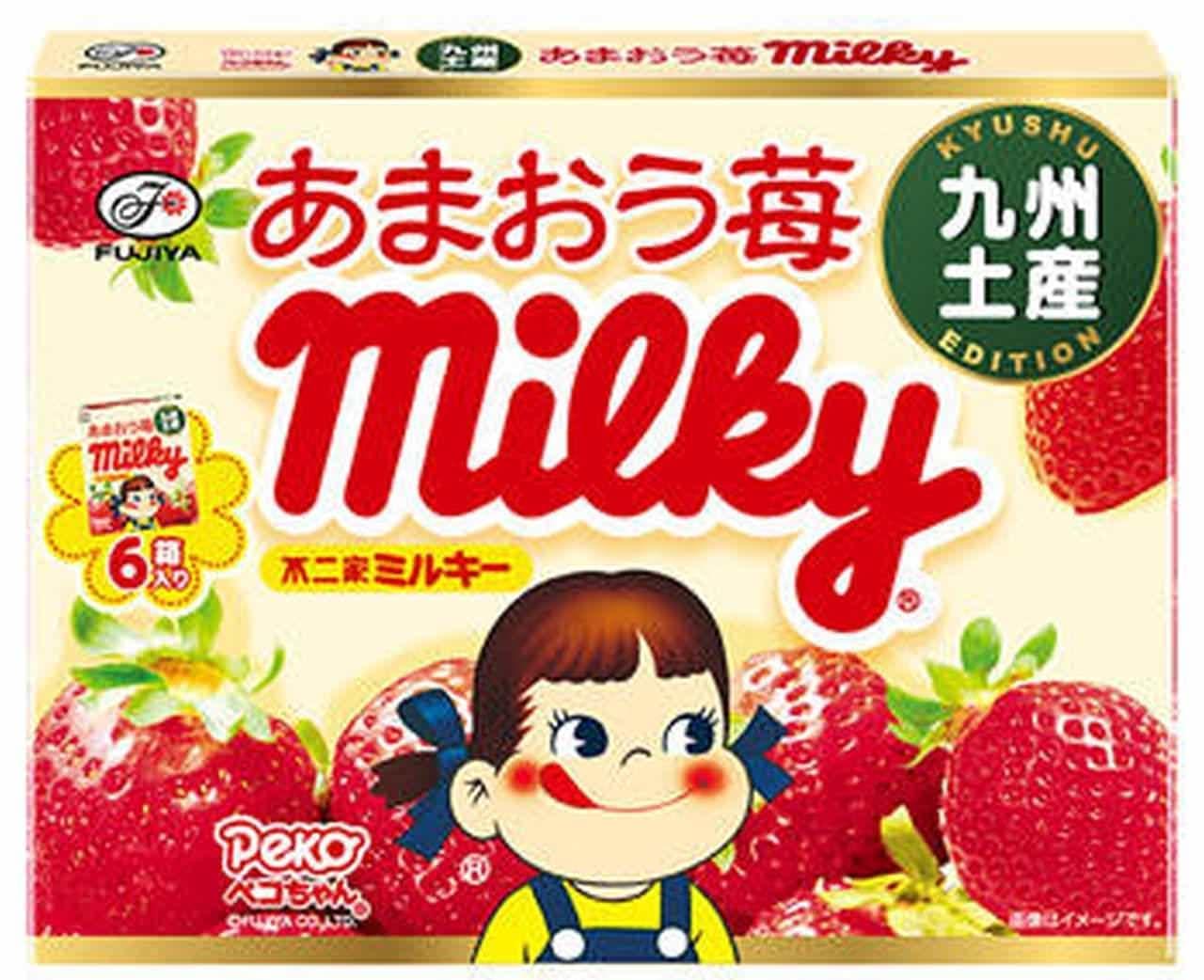地域限定「【九州土産】ミルキー(あまおう苺)」