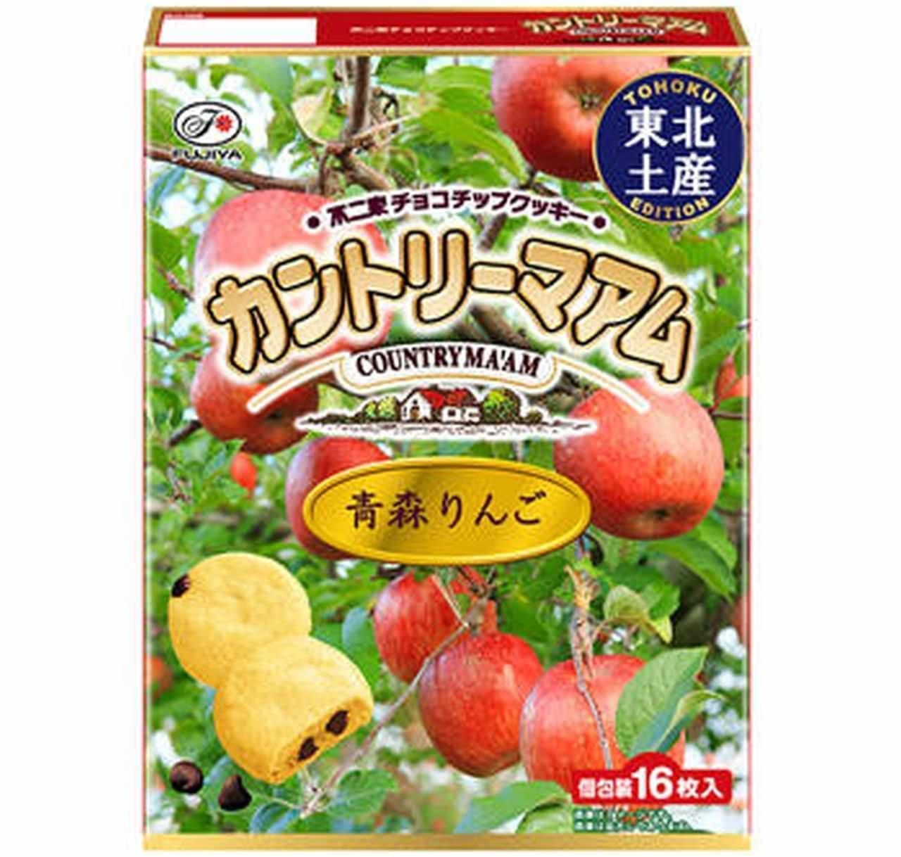 カントリーマアム「「【東北限定】16枚カントリーマアム(青森りんご)」」