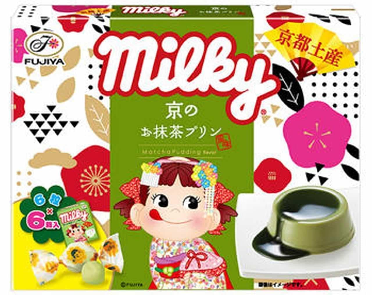 関西限定ミルキー「【京都土産】ミルキー(京のお抹茶プリン風味)」