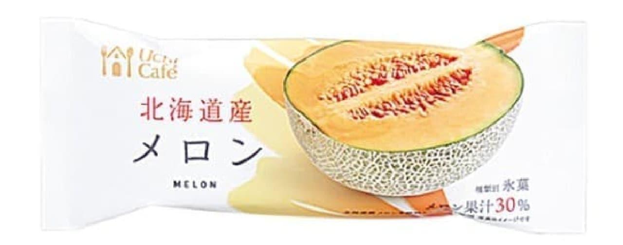 ローソンのウチカフェ 日本のフルーツ メロン 75ml