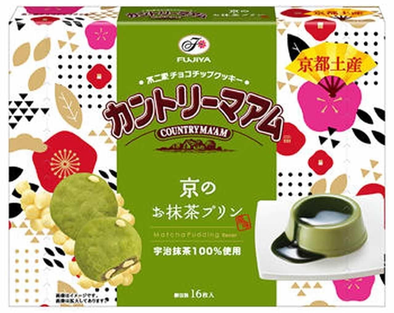 カントリーマアム「【関西限定】16枚カントリーマアム(京のお抹茶プリン風味)」