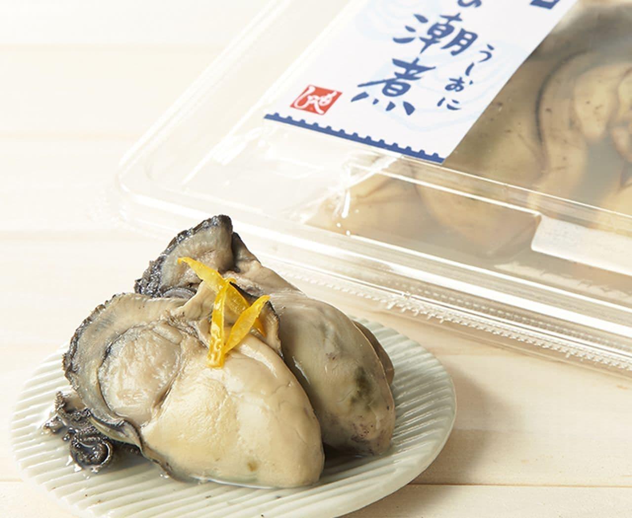 カルディ「もへじのおつまみ 牡蠣の潮煮」