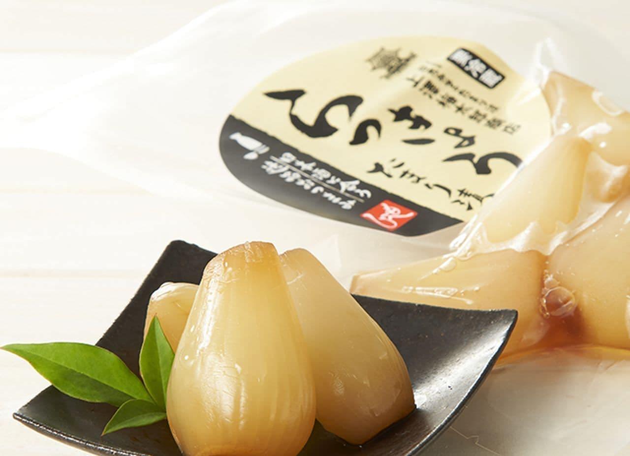 カルディ「日本酒に合う逸品おつまみ らっきょうのたまり漬」