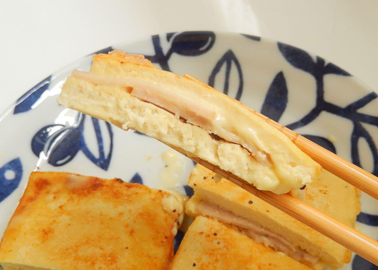 ヘルシーおつまみレシピ「高野豆腐のハムチーズサンド」