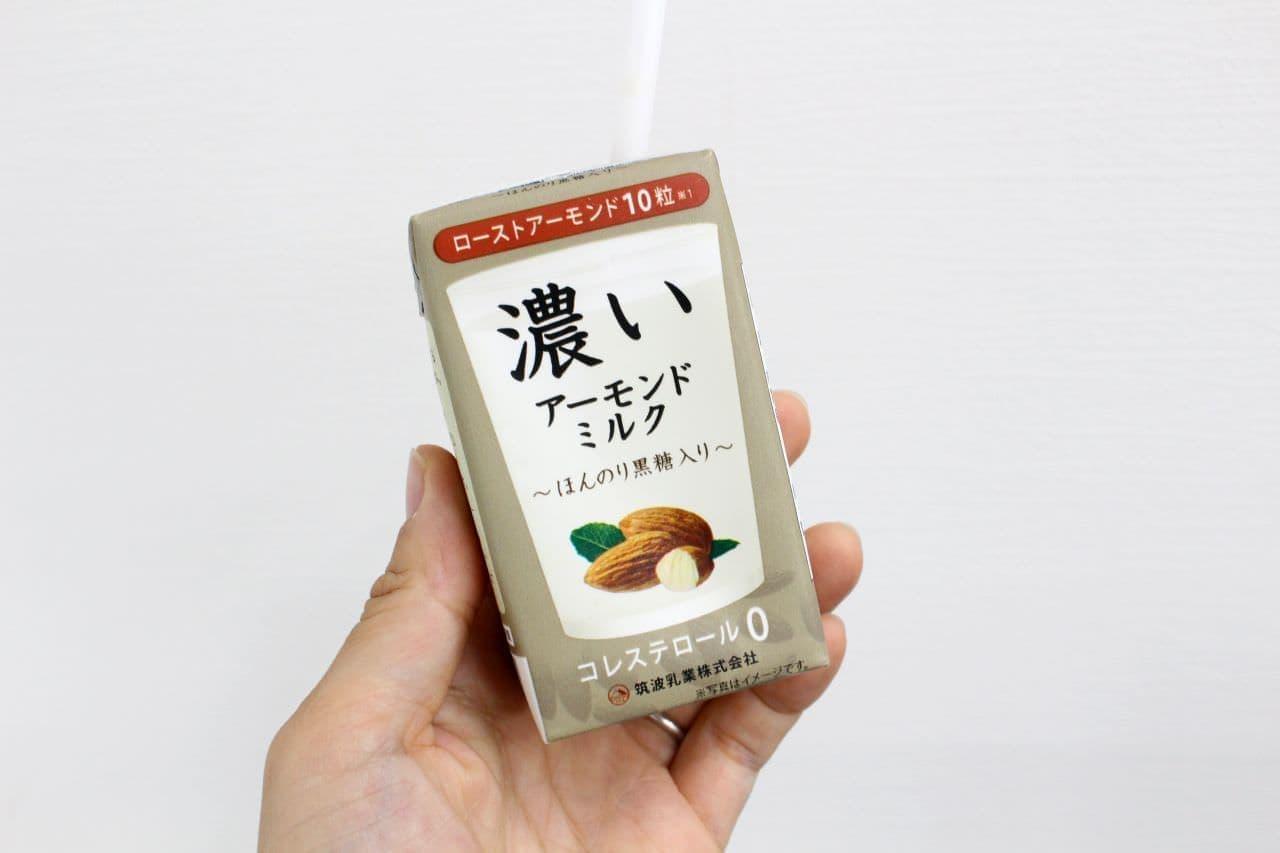 """カルディの""""低糖質おやつ""""5選"""