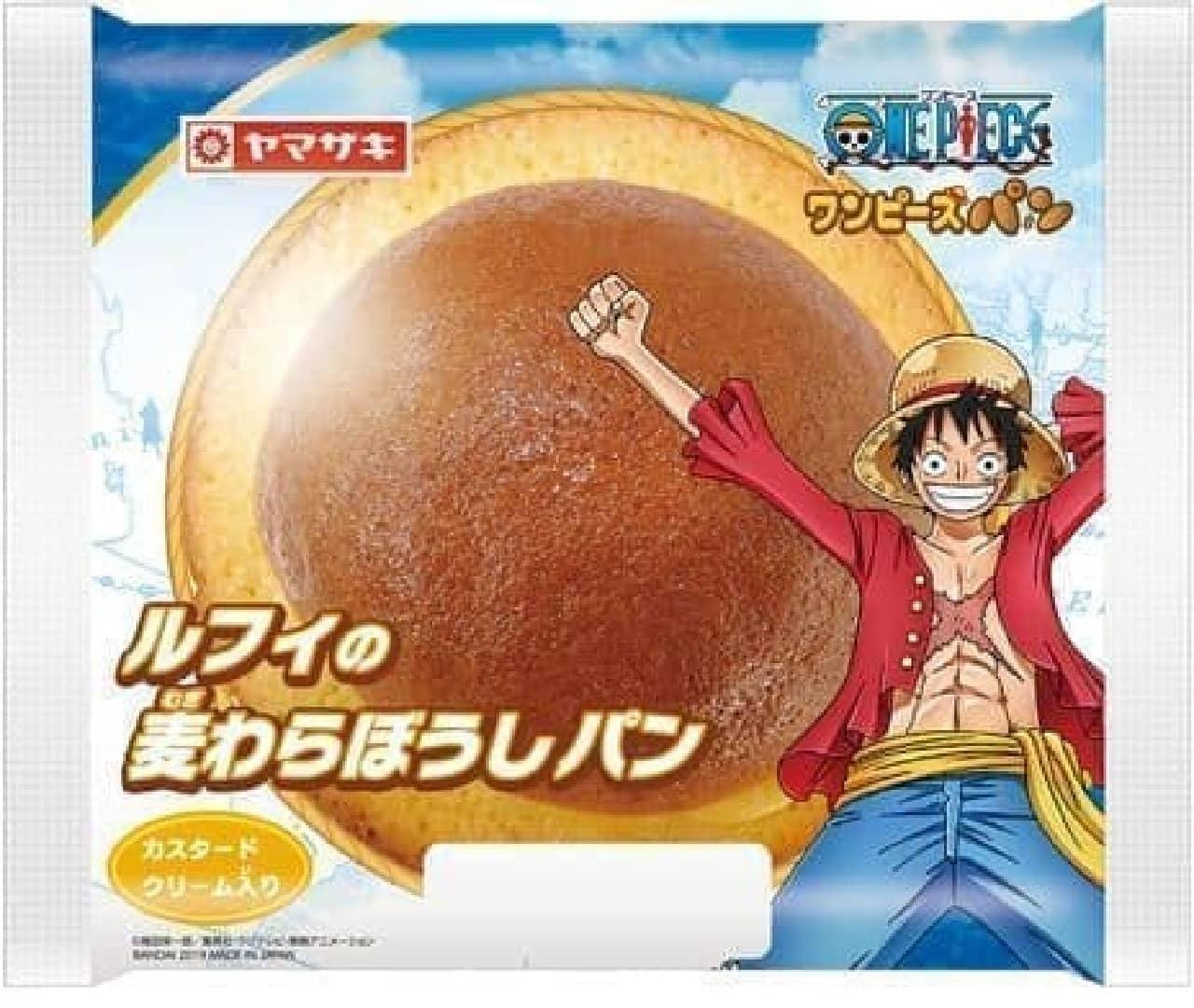 ヤマザキ、「ONE PIECE」とコラボした菓子パン