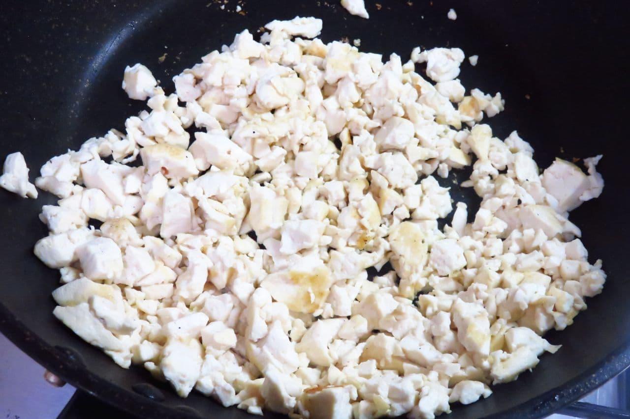 低糖質レシピ「豆腐オムライス」