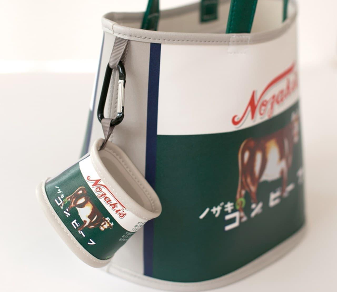 コンビーフ ミニトートバッグ