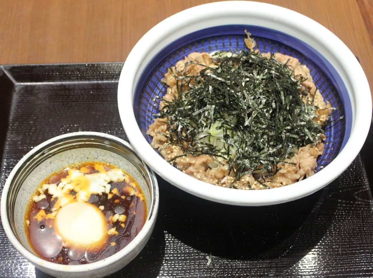 丸亀製麺「旨辛肉つけうどん」